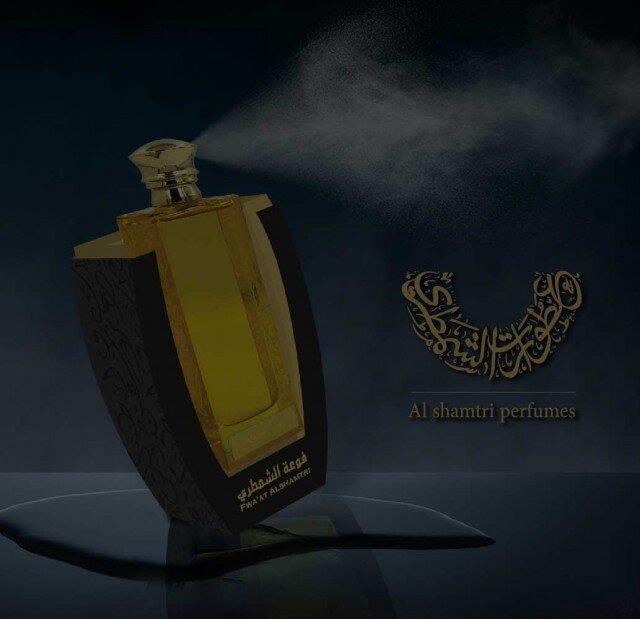 Perfumes Master